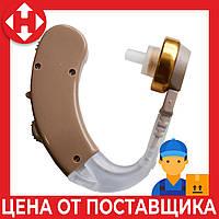 Слуховой апарат, Аксон, axon f 139, усилитель слуха, Axon, фото 1