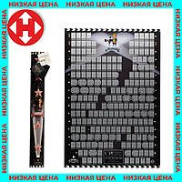Скретч постер, My Poster Cinema Edition 21 century, постер достижений, UKR, фото 1