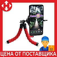 Универсальный штатив Осьминог, держатель для телефона и фотоаппарата, красный, с доставкой по Украине, фото 1
