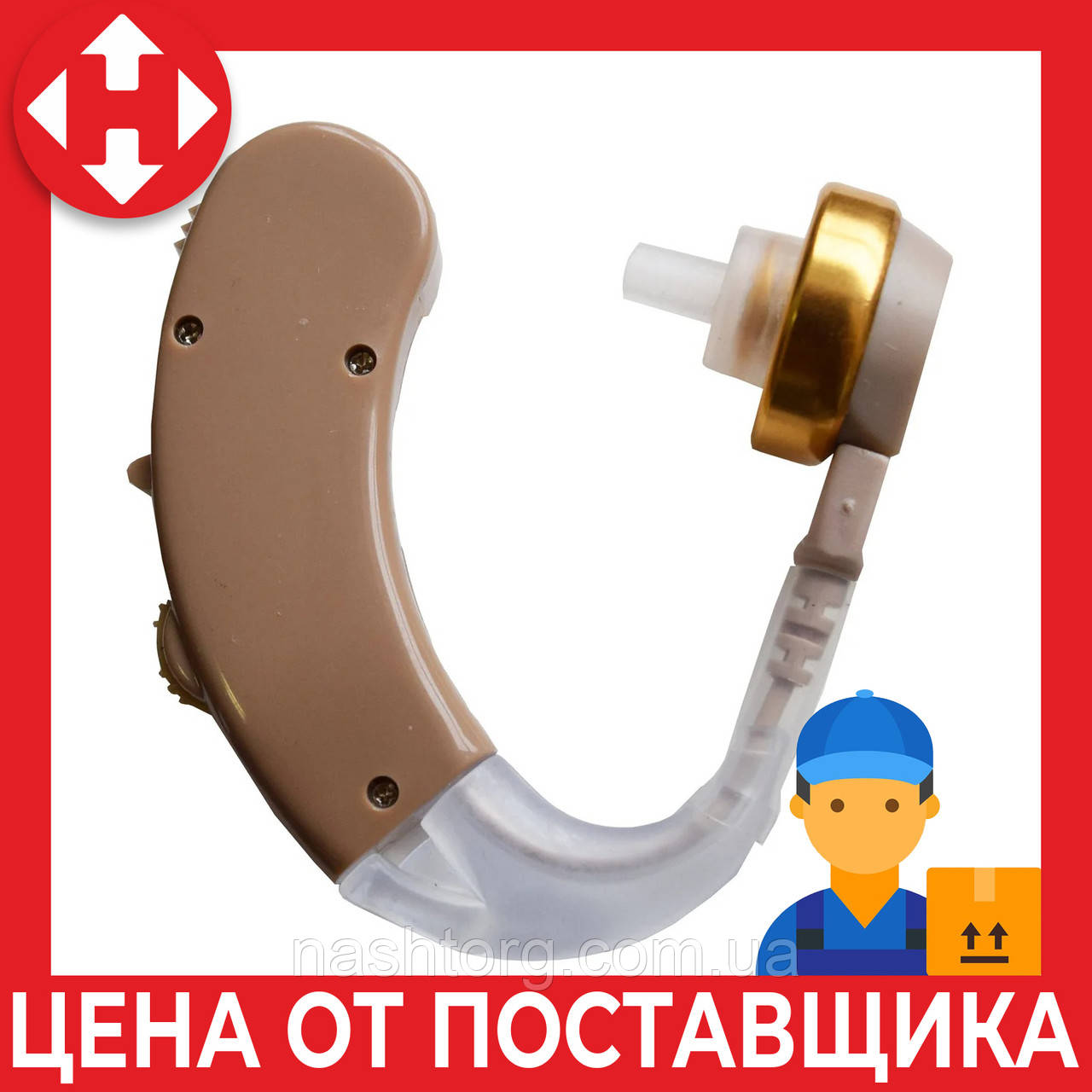 Слуховой апарат, Аксон, axon f 139, усилитель слуха, Axon