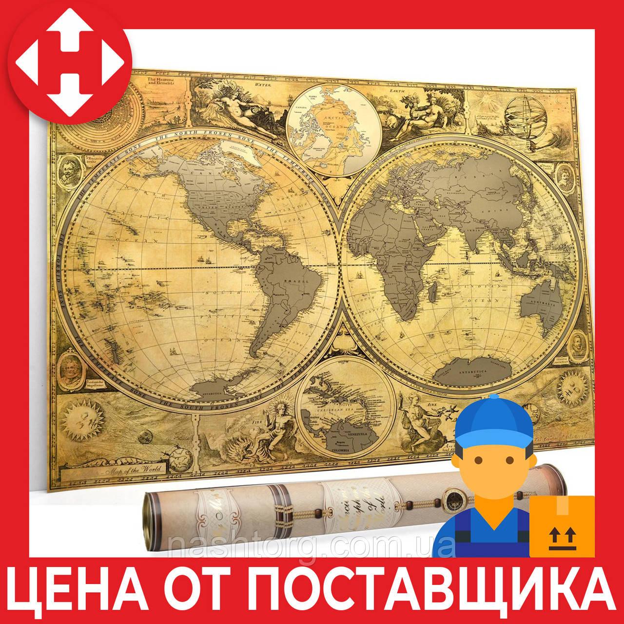 Скретч карта мира, My Map Special Edition, подарок путешественнику, ENG