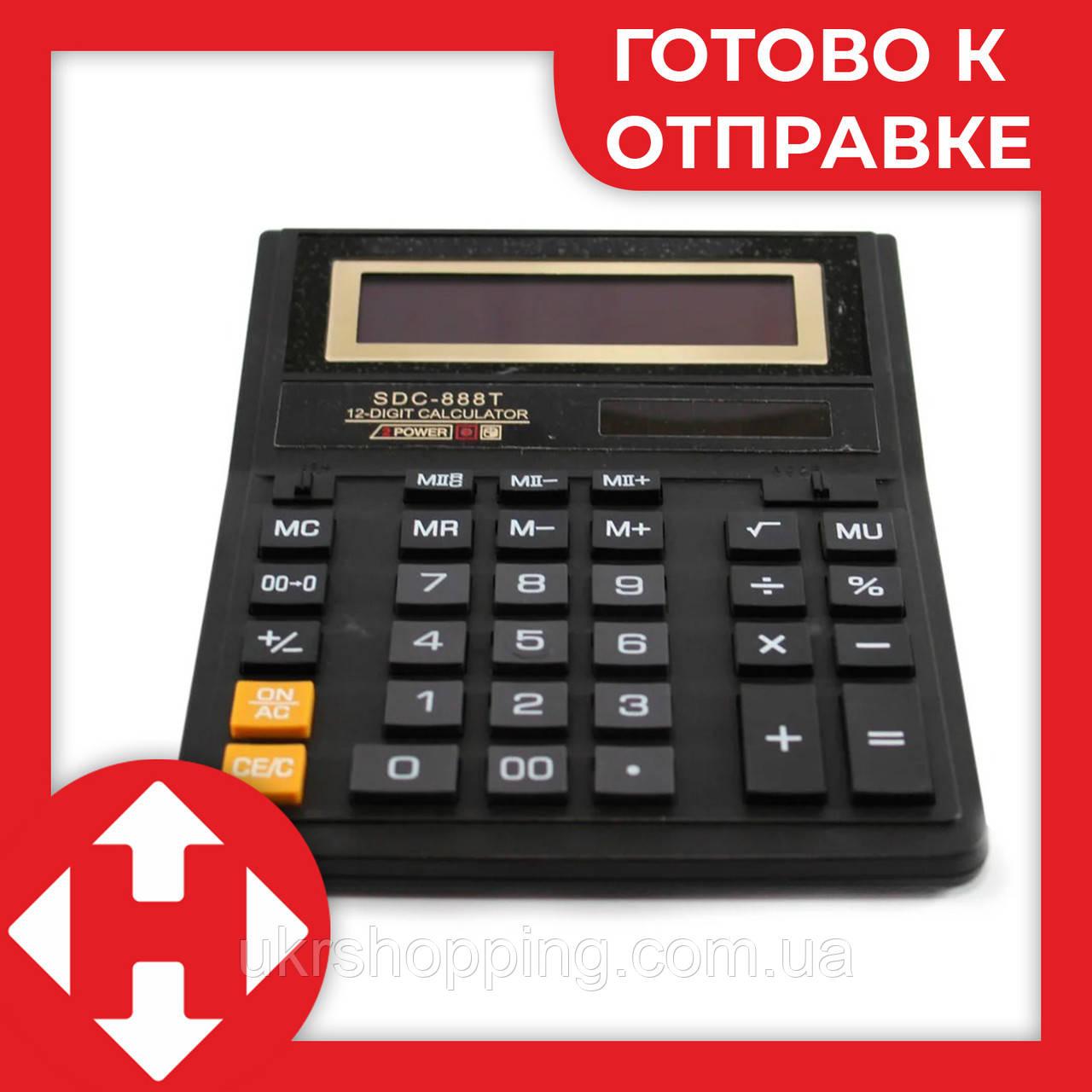 Калькулятор, SDC-888T, калькулятор 888.Надежный, процентный калькулятор
