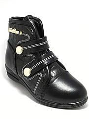 Ботинки TOM.M 27р Черный C-T81-33-A, КОД: 231830