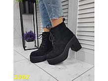 Ботинки на низком широком каблуке с платформой 38, 40 р. (2302)