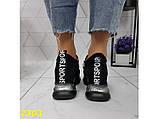 Сникерсы кроссовки черные с танкеткой на платформе со змейкой 36, 37, 38, 39, 41 р. (2303), фото 7
