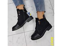 Ботинки деми на низком каблуке на шнуровке 36, 39, 41 р. (2308)