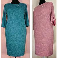 Платье женское большого размера 60 теплое из ангоры (54, 56, 58, 62) батал