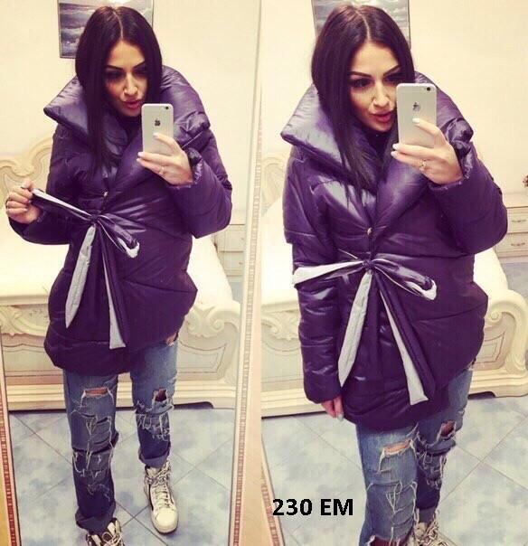 Модная куртка женская 230 ЕМ