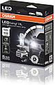 Лампи світлодіодні OSRAM 9726CW LEDriving H4 14W 12-24V 6000K (2шт.), фото 2