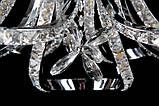 LED люстра Splendid-Ray 30-3619-88, фото 4
