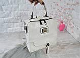 Сумка-рюкзак Компакт городская белая женская, фото 2