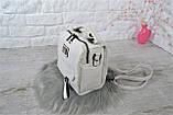 Сумка-рюкзак Компакт городская белая женская, фото 3