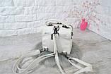 Сумка-рюкзак Компакт городская белая женская, фото 6