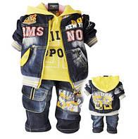 Джинсовый костюм на мальчика, фото 1