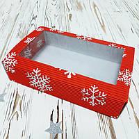 Коробка из гофрокартону 215*140*50 мм. червона з білими сніжинками
