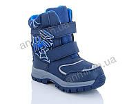 """Ботинки детские для мальчика зимние WH11-2C (27-32) """"Солнце-Kimbo-o"""" купить оптом на 7км"""