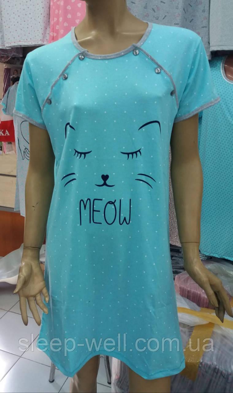 Нічна сорочка на гудзиках для годування