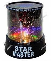 Ночник проектор светильник STAR MASTER,на батарейках, Мультик цвет