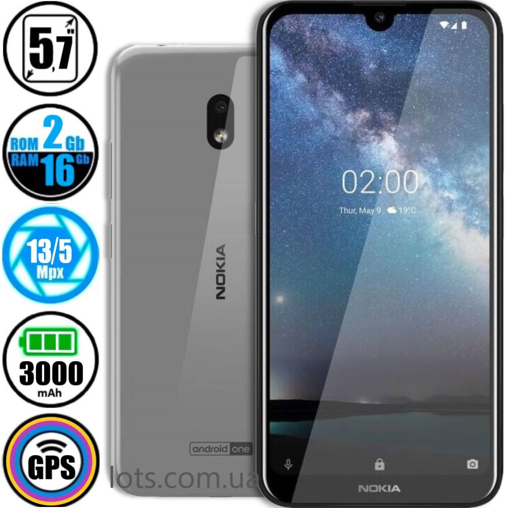 Смартфон Nokia 2.2 DS (2/16GB) Grey
