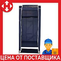 Тканевый шкаф, синий, односекторный, 8964, портативный шкаф для одежды, фото 1