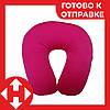 Подушка-подголовник для перелета Memory Foam Travel Pillow - Светло-розовая, с доставкой по Киеву и Украине