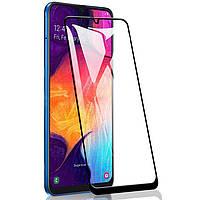 Защитное 5д стекло для Samsung Galaxy A31 на весь экран хорошее с рамкой защитное стекло на самсунг а31 черное