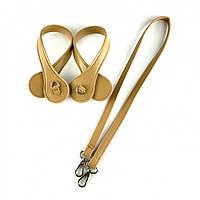 Ручки для сумки-конструктора двойные 45/85 см - карамельные