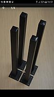 Ножки ( опора для стола ) подстолье