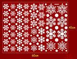 Набор новогодних наклеек -  Снежинки   (100х50см), фото 3