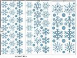 Набор новогодних наклеек -  Снежинки   (100х50см), фото 4