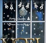 Новорічна інтер'єрна наклейка на вікно (95х85см), фото 4