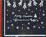 Новорічна інтер'єрна наклейка на вікно (95х85см), фото 6