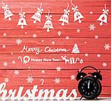 Новорічна інтер'єрна наклейка на вікно (95х85см), фото 7