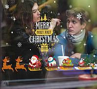 Интерьерная новогодняя наклейка - Merry Christmas  (100х60см), фото 1