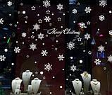 Інтер'єрна новорічна наклейка - Merry Christmas (80х60см), фото 2