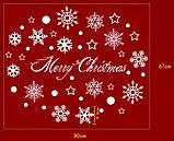 Інтер'єрна новорічна наклейка - Merry Christmas (80х60см), фото 3