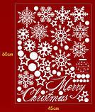 Інтер'єрна новорічна наклейка - Merry Christmas (80х60см), фото 4