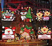 Набор новогодних наклеек на окна  (90х60см), фото 1