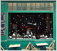 Новогодняя наклейка на окна  (170х100см), фото 1