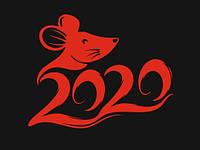 Новогодняя наклейка символ 2020 года  (40х30см) цвет красный