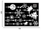 Новогодняя виниловая 3D наклейка для декора снежинки  (110х70см), фото 2
