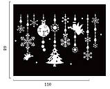 Новогодняя виниловая 3D наклейка для декора снежинки  (110х70см), фото 3