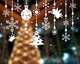 Новогодняя виниловая 3D наклейка для декора снежинки  (110х70см), фото 4