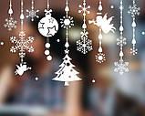 Новогодняя виниловая 3D наклейка для декора снежинки  (110х70см), фото 7
