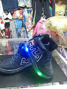 LED ботинки для мальчика р.26-31