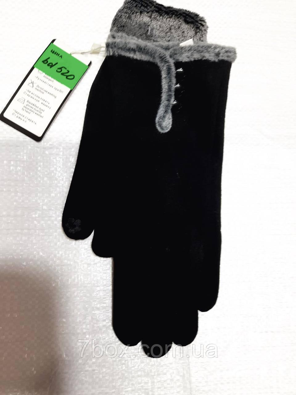 Перчатки женские Трикотаж на махре Оптом 10 шт рр. 6.5-8.5 Черные