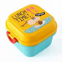 Комлект ланч-бокс и бутылочка для воды Lunch Time желтый
