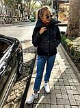 Якісна жіноча тепла куртка! Утеплена силіконом. Розміри: 42, 44, 46, фото 4