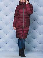 Женская зимняя куртка пальто с капюшоном, длинная зимняя куртка, 197/10/12-ве, 42,44,46,48-50,52-54,56-58