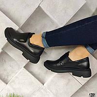 Женские кожаные туфли на толстой подошве